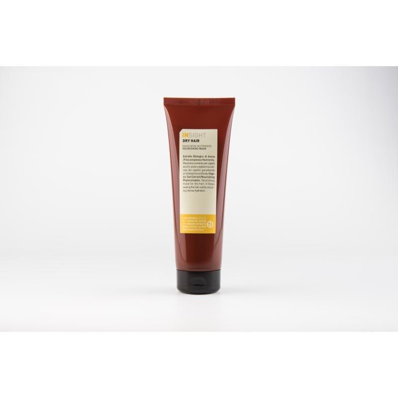 Увлажняющая маска для сухих волос (250 мл) DRY HAIR
