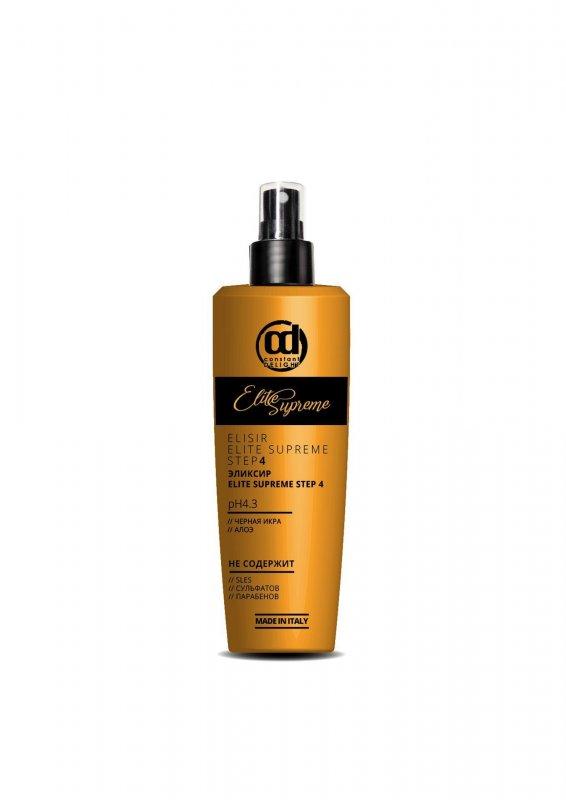 Elite Supreme Эликсир Step 4 укрепление волос с термозащитным эффектом 150