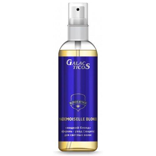 Эфироль-Уход (защита) для светлых волос 100 мл